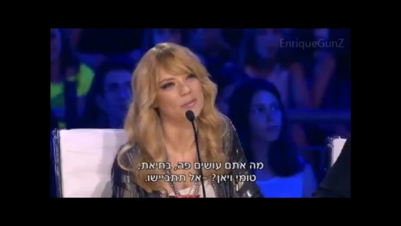 The Agami Brothers - Hero Nickelback [The X Factor Israel]