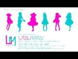 【11月15日発売】EXIT TUNES PRESENTS UTAUMiRAi【CM動画】