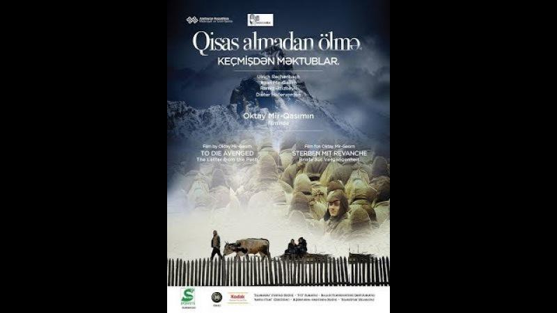 Qisas almadan ölmə. Keçmişdən məktublar (film, 2014)