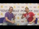 Национальный чемпионат Москва 2017 Magic: The Gathering