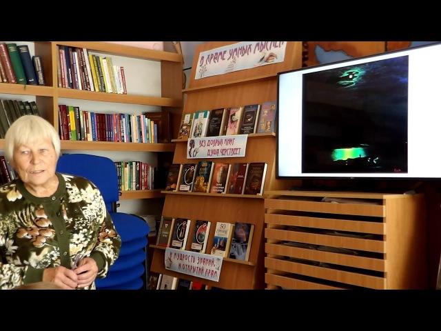 Мастер-класс в городской библиотеке им. Н. В. Гоголя. Рисование пастелью.