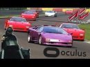 Адская гонка - Lamborghini Diablo vs Ferrari F40 Spa-Francorchamps - Assetto Corsa в VR