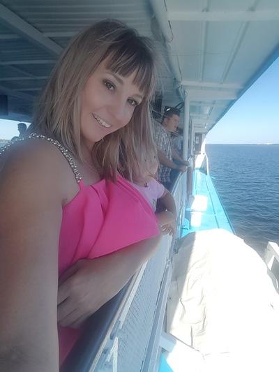 Арина Волочаева