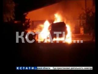 Месть или хулиганство - в Богородске подожгли машину исполняющего обязанности администрации Канавинского района