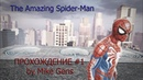 The Amazing Spider-Man Прохождение 1 by Mike Gens