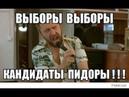 Евгений Шабаев. В Новороссии отменили выборы