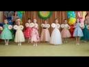 Выпускной в Детском саду-клип