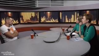 Олег Навальный Особое мнение