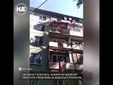 В Саратовской области балкон упал вместе с мужчиной