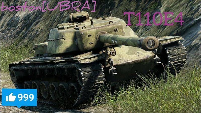 Wot blitz T110E4-мастер,подрыв БК ИС-7.UBRA