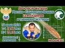 Сергей Шипов 🎤 в блиц-турнире 31 После футбола ⚽️ 14.06.2018 ♕ Шахматы