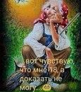 Объявление от Леонид - фото №1