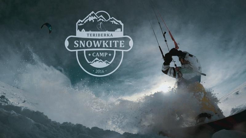 Teriberka snowkite camp 2016