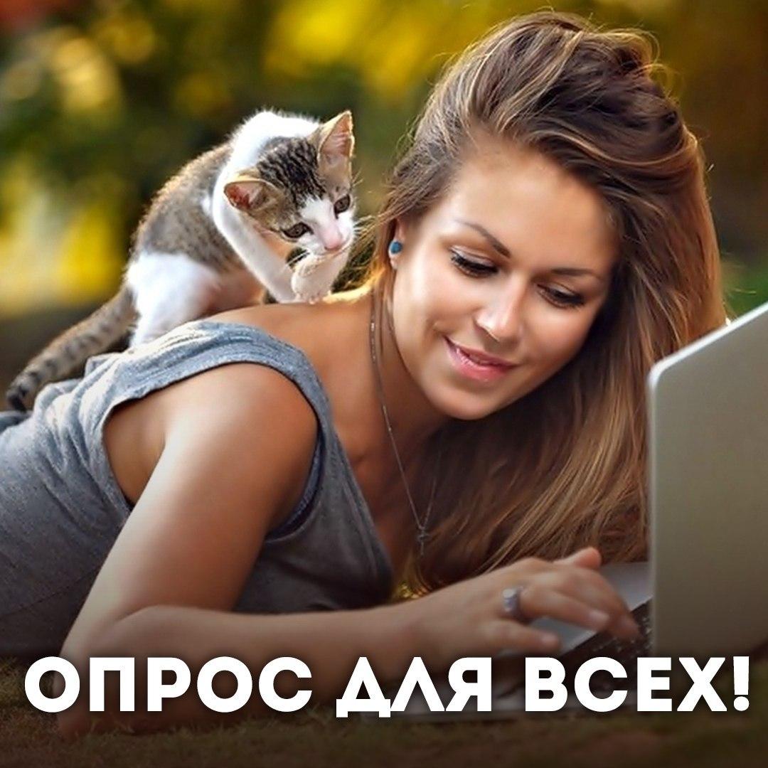 Существует мнение, что к психологам в России относятся довол