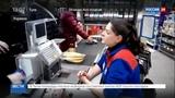 Новости на Россия 24 Пожилой участник АТО защитил продавщицу, к которой