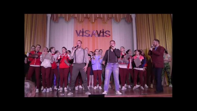 Видео 16 Отчетный концерт танцевальной студии VIS A VIS