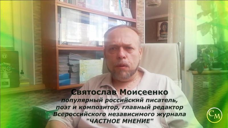 ТЕЧЁТ РОДНИК...