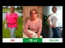 Отзыв о РЕДУСЛИМ Сазонова Ольга
