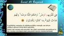 Surat Al Baqarah Ayat 10