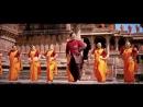 Кунг-Фу - Йога Джеки Чан танцует индийский танец