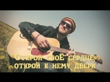 Илья Тишин - Реггей