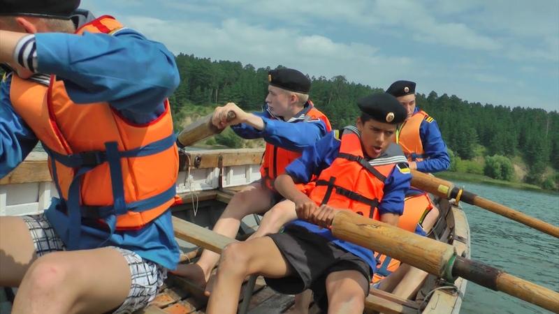 Детский морской центр «Каравелла» г. Новосибирск отметил день ВМФ при участии «Союз Маринс Групп»
