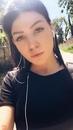 Anastasia Crap фото #8