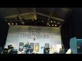 Калинов мост - Время колокольчиков (Парк победы 02.06.2018)