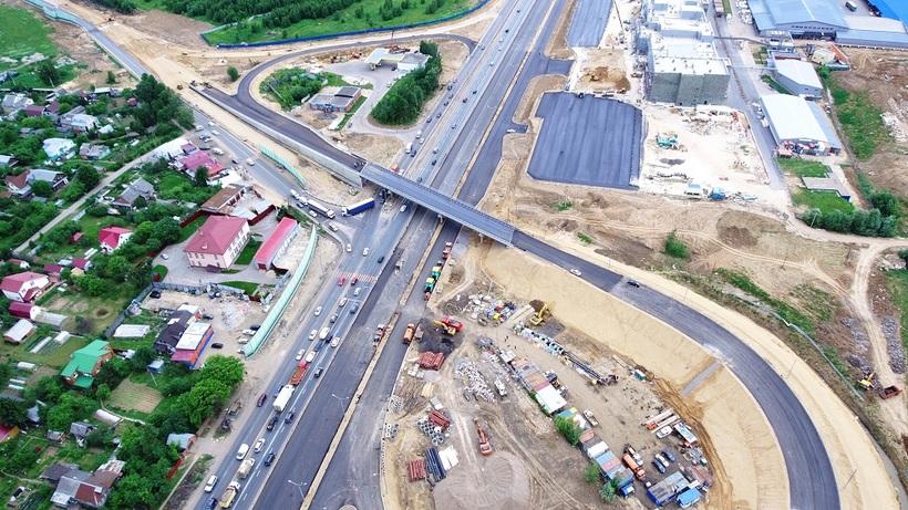 Новую развязку открыли на пересечении Дмитровского и Рогачевского шоссе в Подмосковье