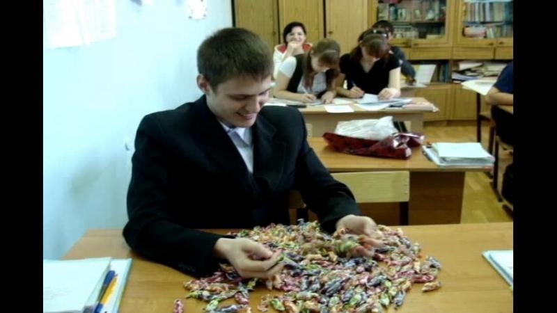 Фильм Школьные годы чудесные