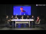 Международный фестиваль Сергея Курехина SKIF XXI. Прямая трансляция