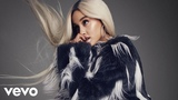 Ariana Grande - Focus On The Heart (ft. Selena Gomez) (2018)