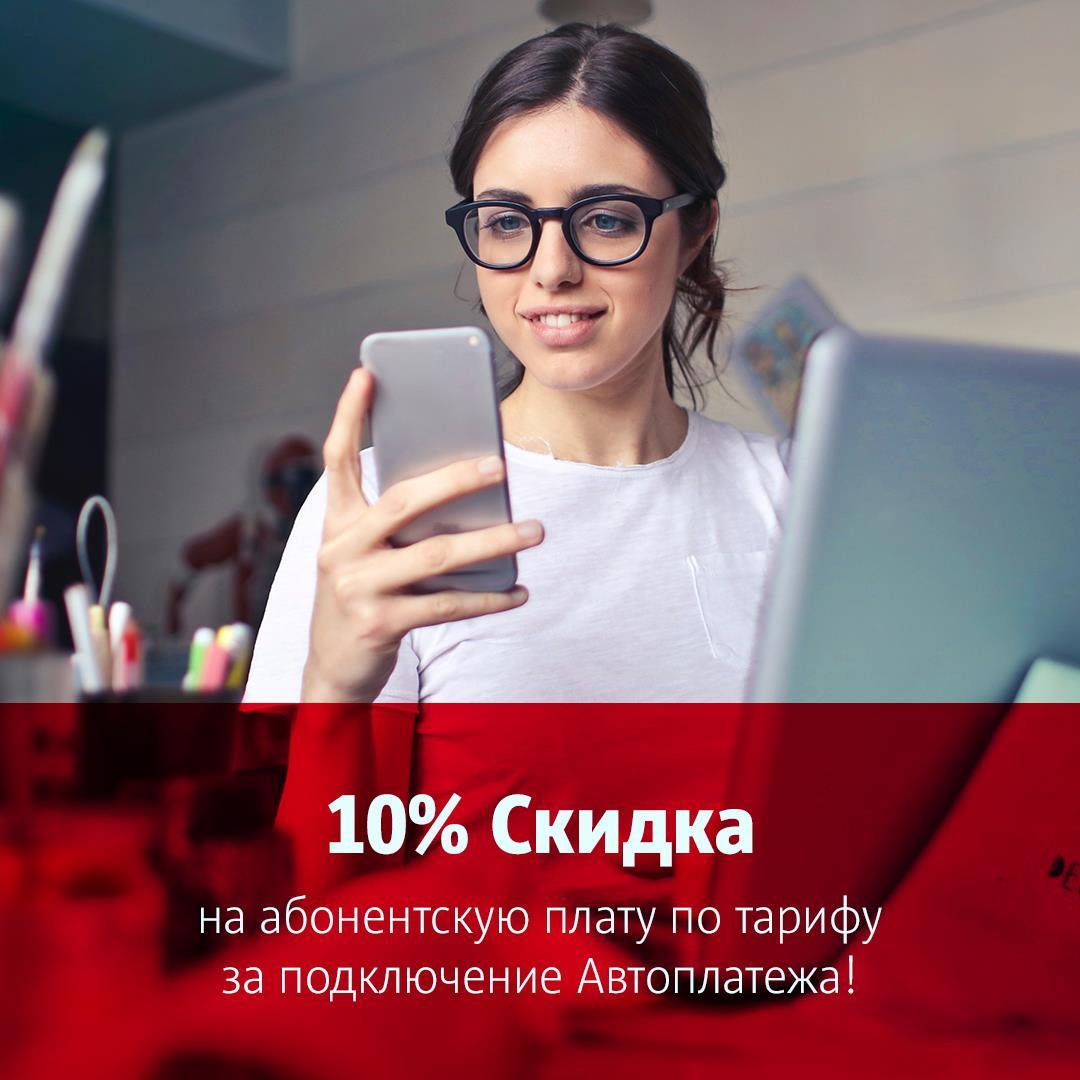 """Услуга """"Автоплатеж по порогу"""" в МТС"""