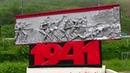 В память о погибших в Великой Отечественной войне