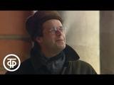 Портрет на фоне: Б.Г. (Борис Гребенщиков) | Леонид Парфенов (1993)