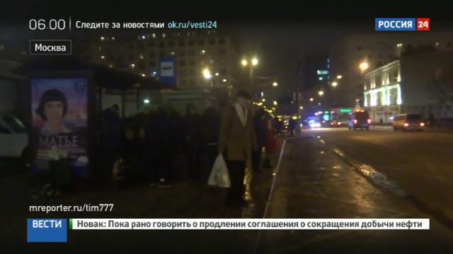 Новости на Россия 24 • Ледяной дождь в Москве: задержаны десятки авиарейсов, на дорогах - опасная ситуация