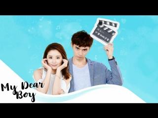 my dear boy Ep18 | DoramasTC4ever