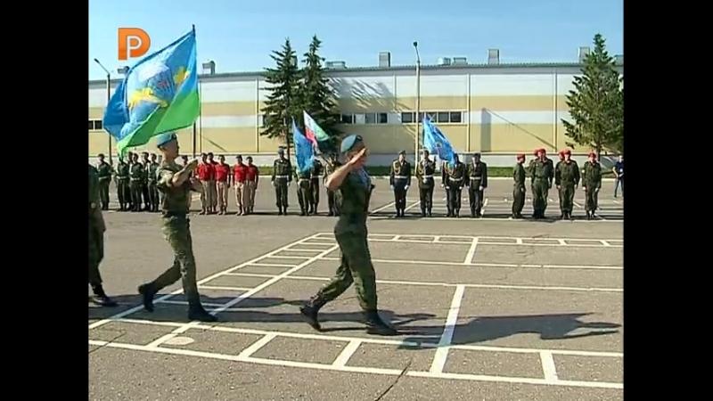 Молодежный военно - спортивный форум патриотических клубов и юнармейских отрядов Центрального федерального округа