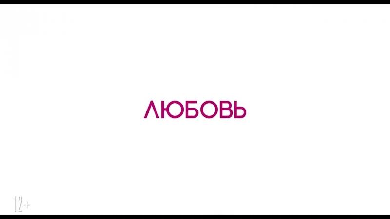 Любовь объеденит сердца с 1 ноября в ДК Канаш и для этого в России построили новый мост