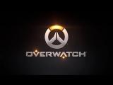 Новый герой в Overwatch