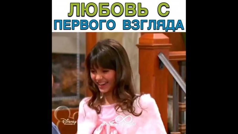 Виктория Джастис в сериале Всё тип топ или жизнь Зака и Коди