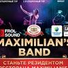 Конкурс Maximilian's band в Казани