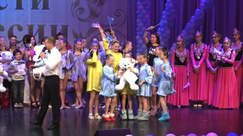 Международный конкурс-фестиваль Дети России 8-12 июня