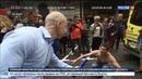 Новости на Россия 24 • Глава Каталонии: безответственное насилие не помешает народу проголосовать
