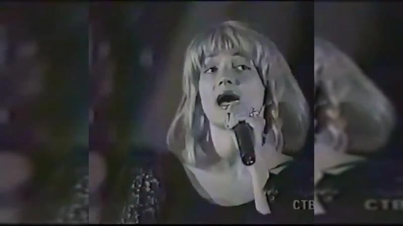 Старшая сестра Татьяна Буланова 1993 отрывок