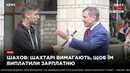 Шахтеры пикетируют Министерство энергетики 13.07.18