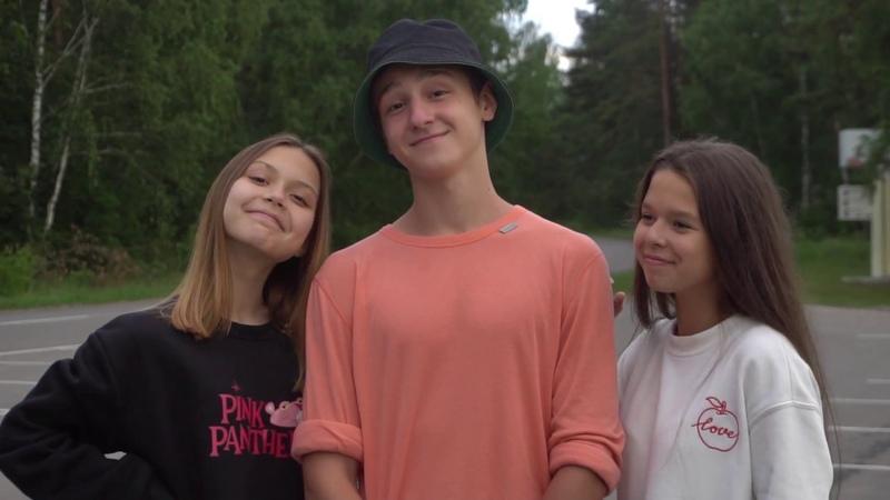 Когда мы были молодыми | фильм 1 отряда 2 смены 2018 » Freewka.com - Смотреть онлайн в хорощем качестве
