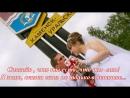 Свадьба Анна и Михаил