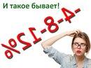 Звенящие-Кедры Санкт-Петербург фото #6