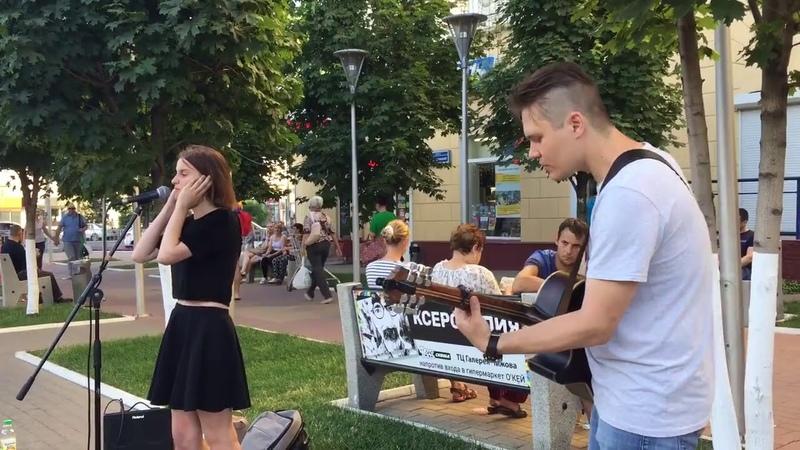 Ангелина Пудовкина - уличная певица с фантастическим голосом